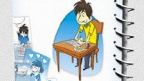 کتاب تمرین ریاضی چهارم