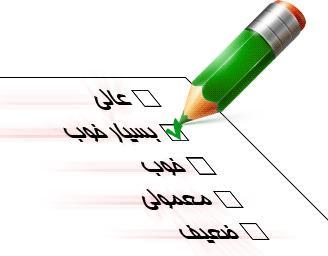 تکمیل دفتر مدیریت کلاسی